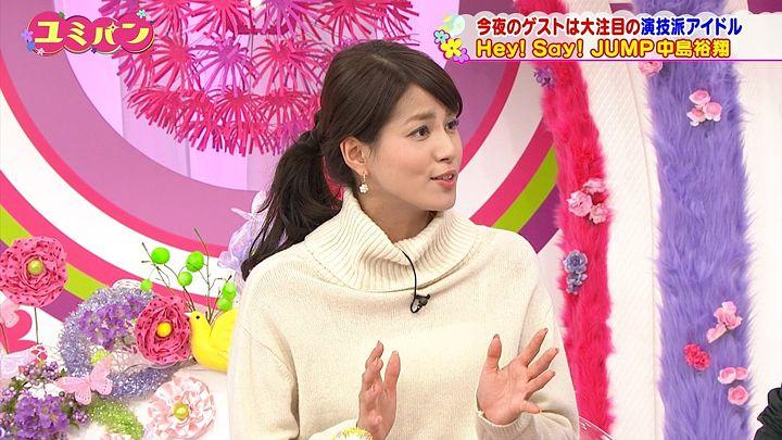 nagashima20150122_29.jpg