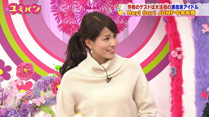 nagashima20150122_31.jpg