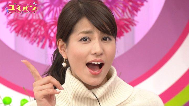 nagashima20150122_33.jpg