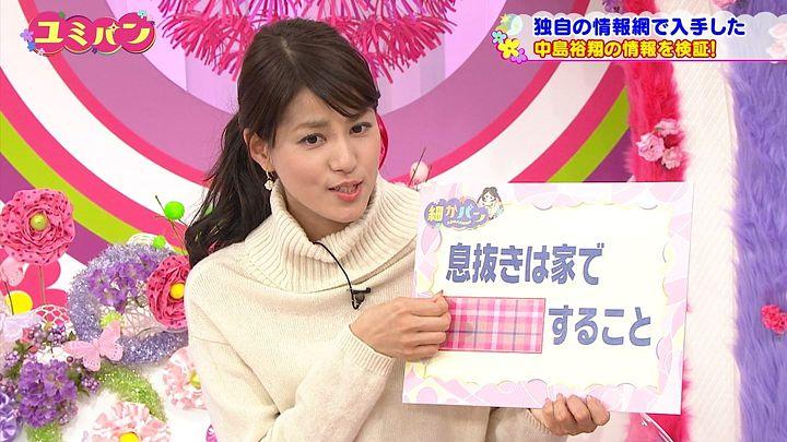 nagashima20150122_35.jpg