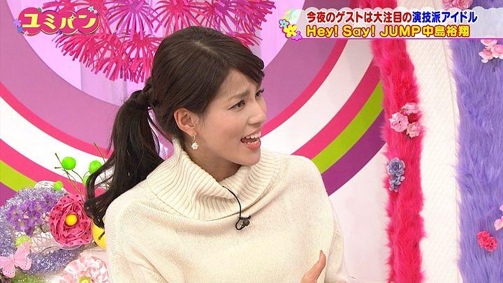 nagashima20150122_39.jpg
