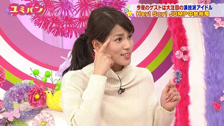 nagashima20150122_40.jpg