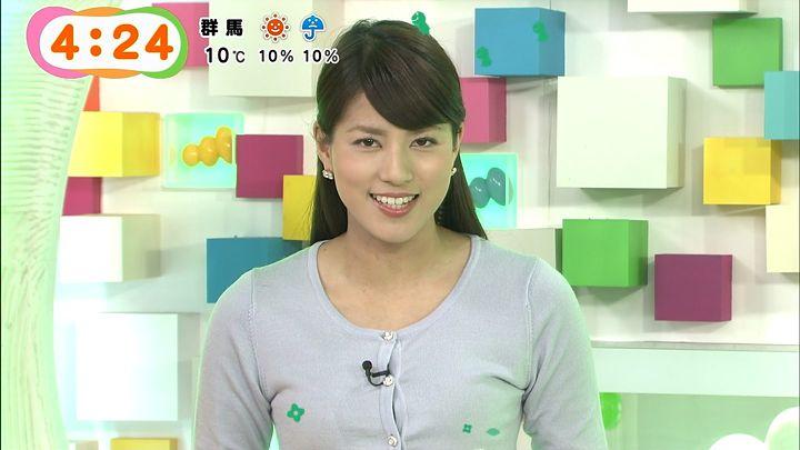 nagashima20150123_06.jpg