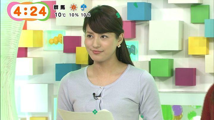 nagashima20150123_07.jpg