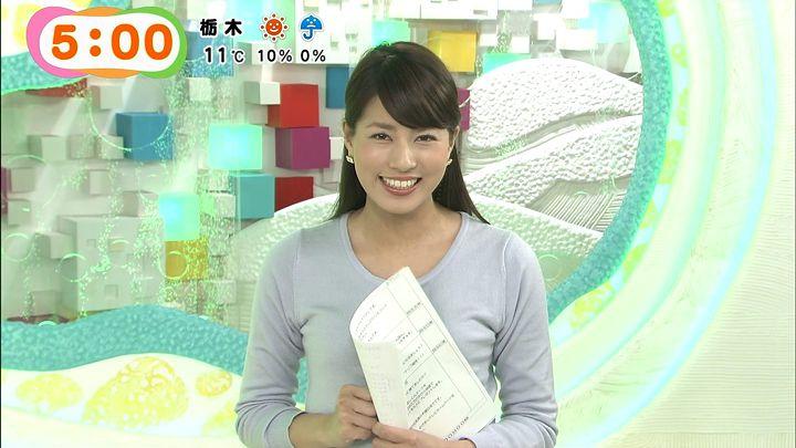 nagashima20150123_18.jpg