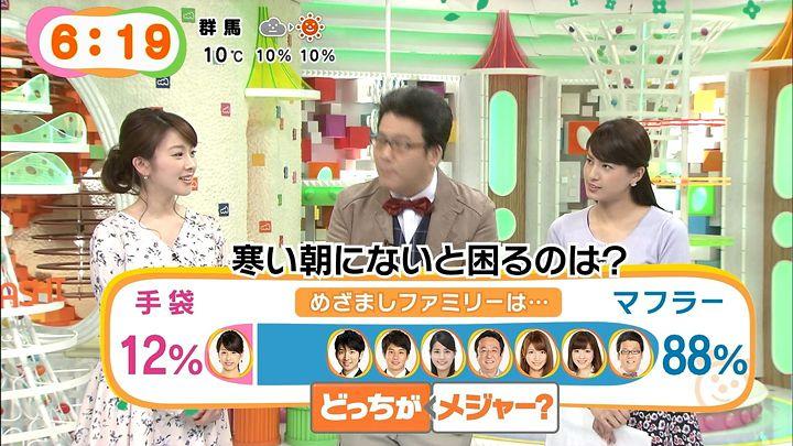 nagashima20150123_22.jpg