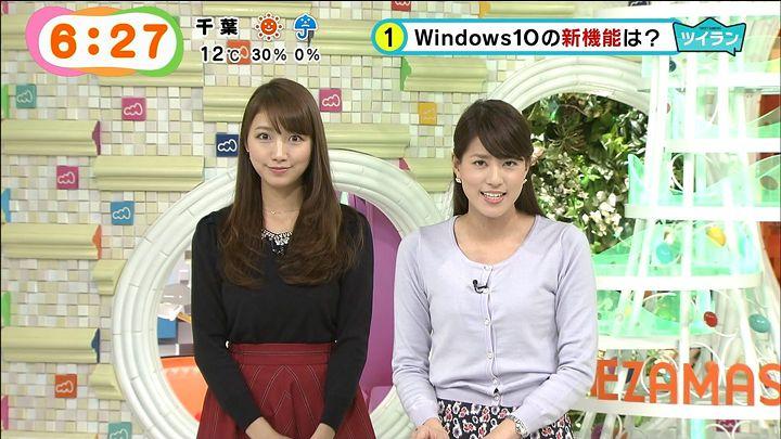nagashima20150123_23.jpg