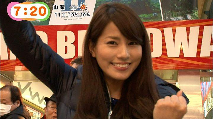 nagashima20150123_25.jpg