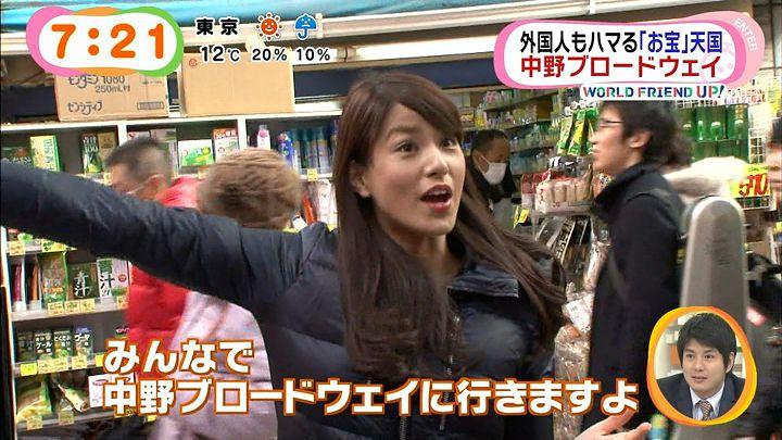 nagashima20150123_26.jpg