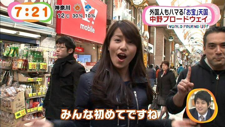 nagashima20150123_27.jpg