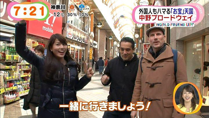 nagashima20150123_28.jpg