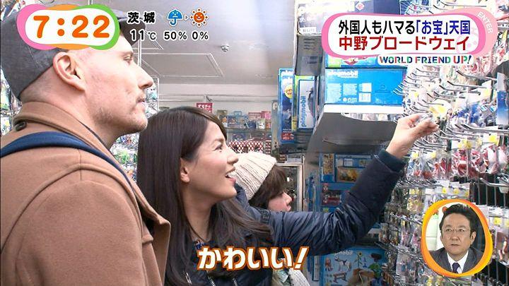 nagashima20150123_31.jpg