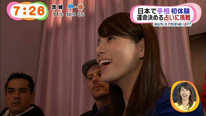 nagashima20150123_36.jpg
