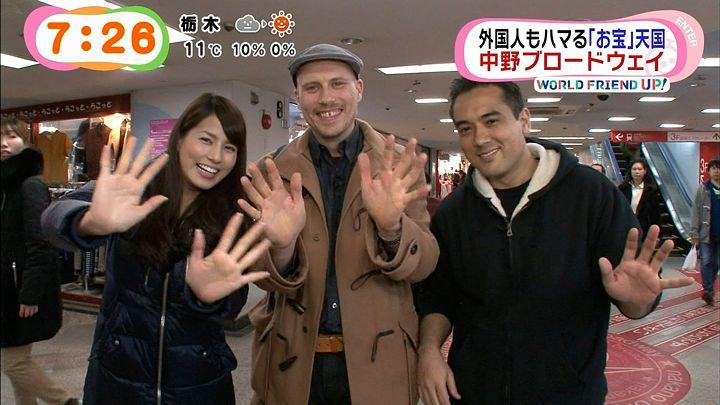 nagashima20150123_37.jpg