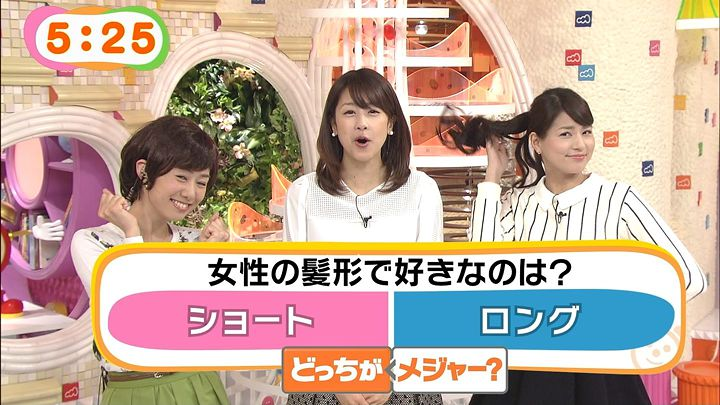 nagashima20150126_01.jpg