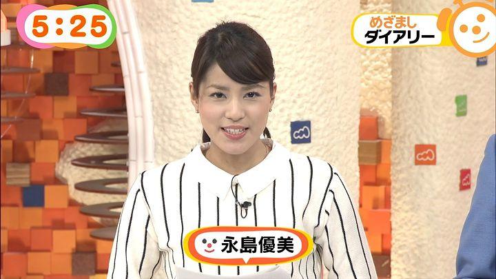 nagashima20150126_03.jpg