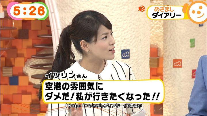 nagashima20150126_04.jpg