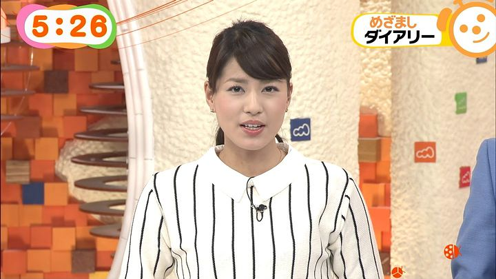 nagashima20150126_05.jpg