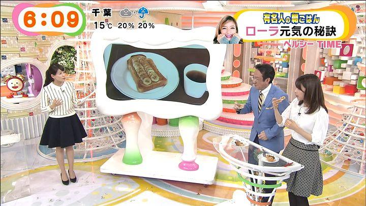 nagashima20150126_07.jpg