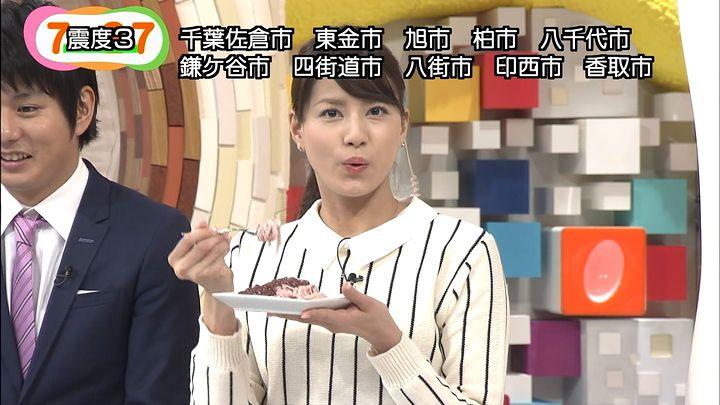 nagashima20150126_09.jpg