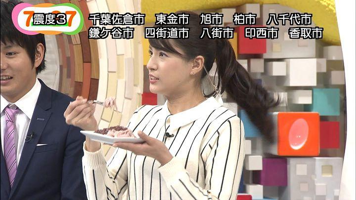 nagashima20150126_10.jpg