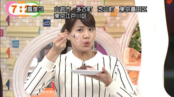 nagashima20150126_12.jpg