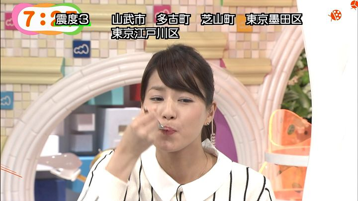 nagashima20150126_14.jpg