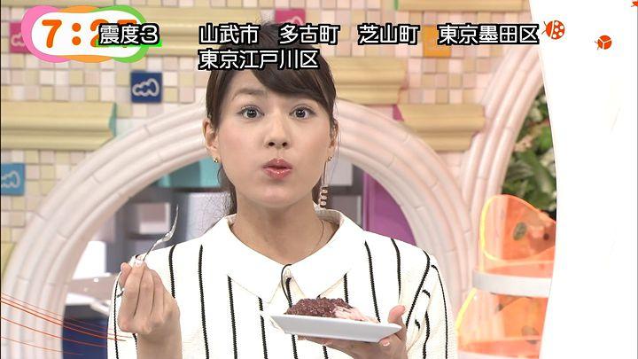 nagashima20150126_16.jpg