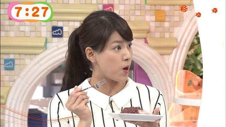 nagashima20150126_17.jpg
