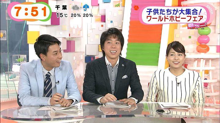 nagashima20150126_20.jpg