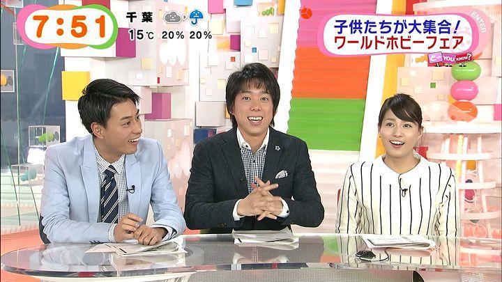 nagashima20150126_21.jpg
