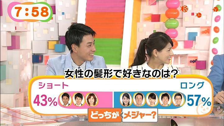 nagashima20150126_22.jpg