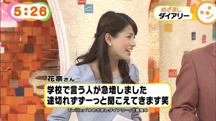 nagashima20150127_02.jpg