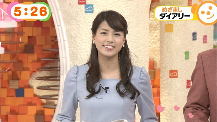 nagashima20150127_03.jpg