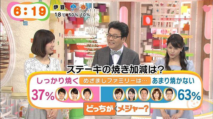 nagashima20150127_06.jpg