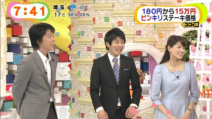 nagashima20150127_10.jpg