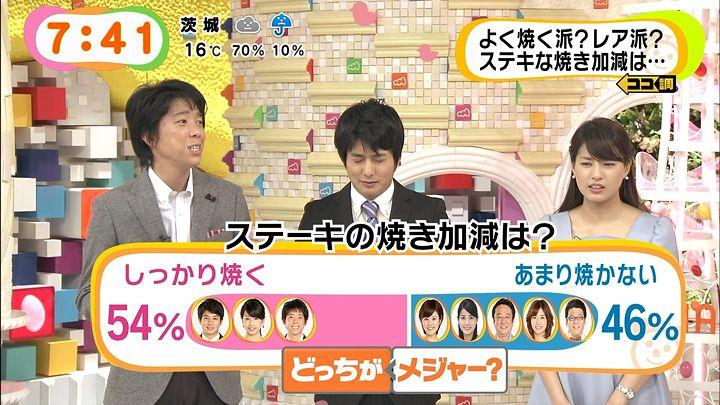 nagashima20150127_11.jpg