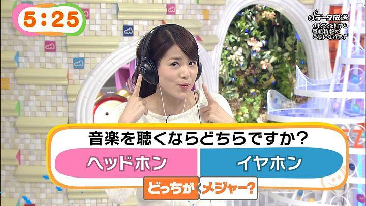 nagashima20150128_02.jpg