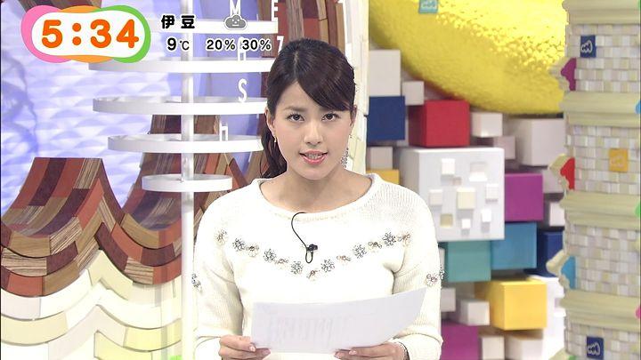 nagashima20150128_07.jpg