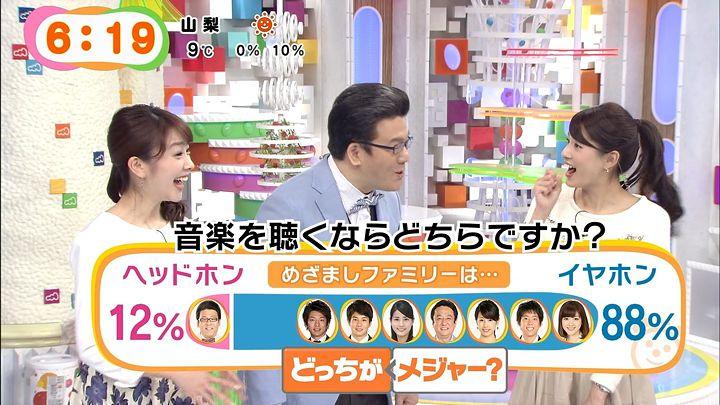 nagashima20150128_09.jpg