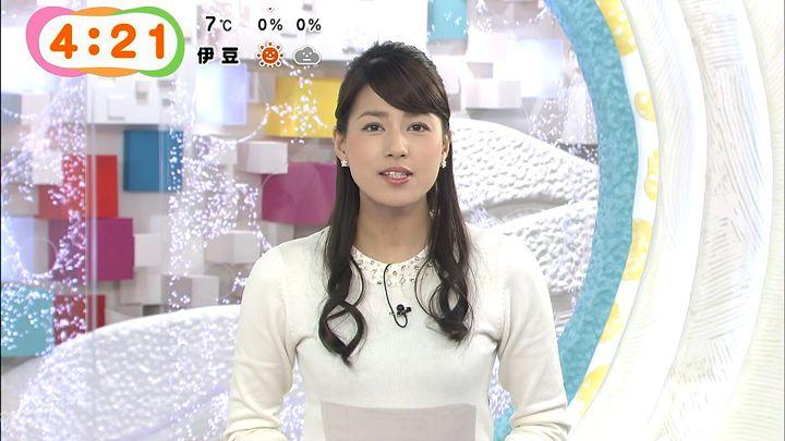 nagashima20150129_02.jpg
