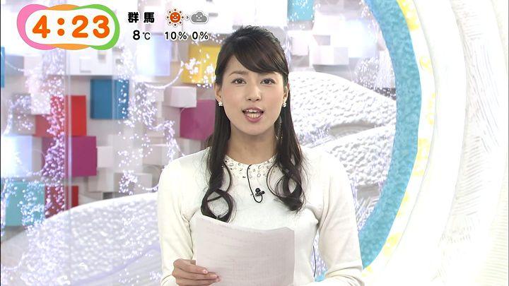 nagashima20150129_04.jpg