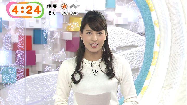nagashima20150129_05.jpg