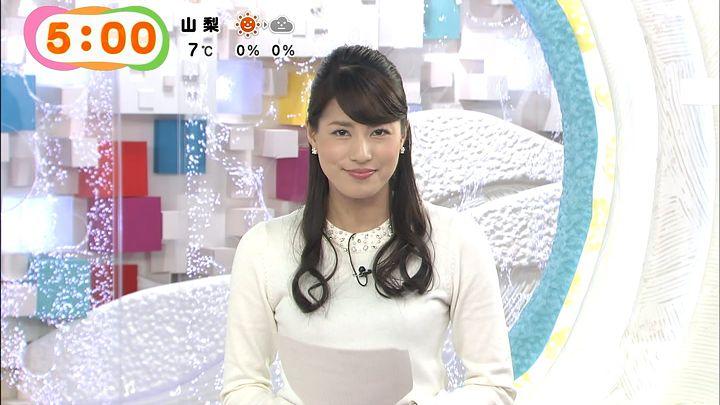 nagashima20150129_11.jpg