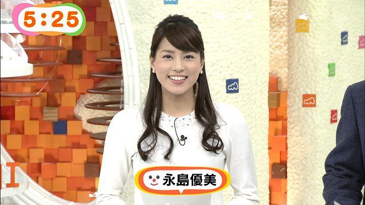 nagashima20150129_12.jpg