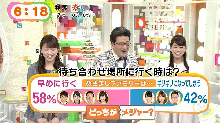 nagashima20150129_18.jpg