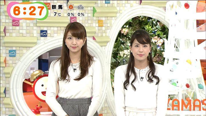 nagashima20150129_19.jpg