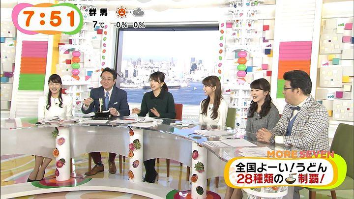 nagashima20150129_25.jpg