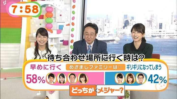 nagashima20150129_26.jpg