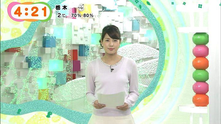 nagashima20150130_01.jpg
